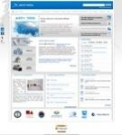 Arctic Portal